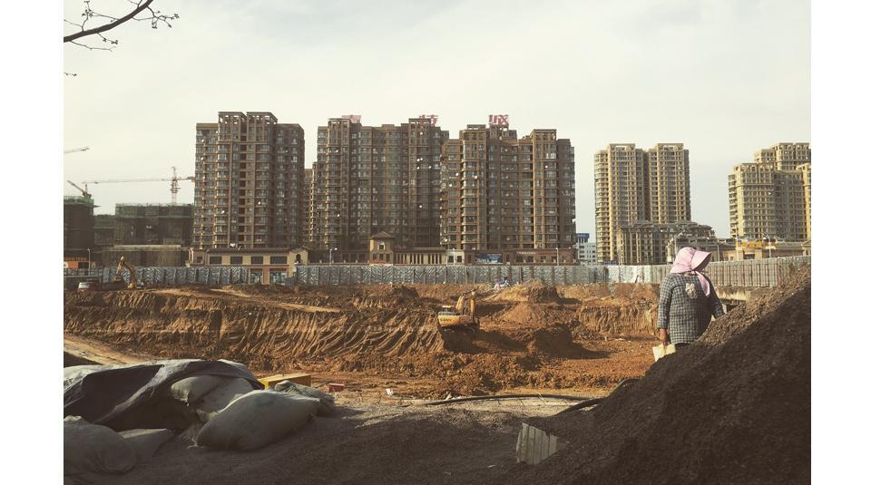 Frank Mosley's China
